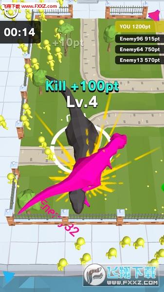 Dinosaur Rampage中文版v3.2截图0