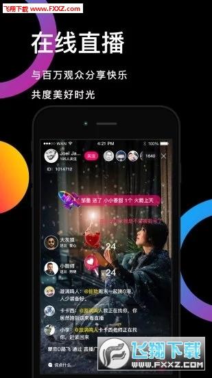 鸽迷短视频app官方版1.0截图0