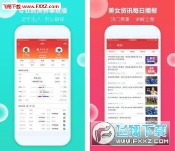 6887博华彩票appv1.0截图1