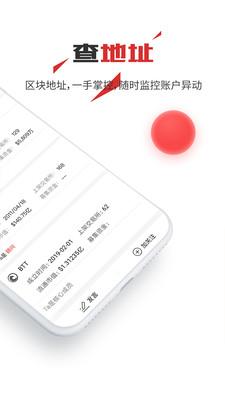 币查查app官方版2.0.24截图0
