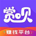 赏呗app手机版 1.0