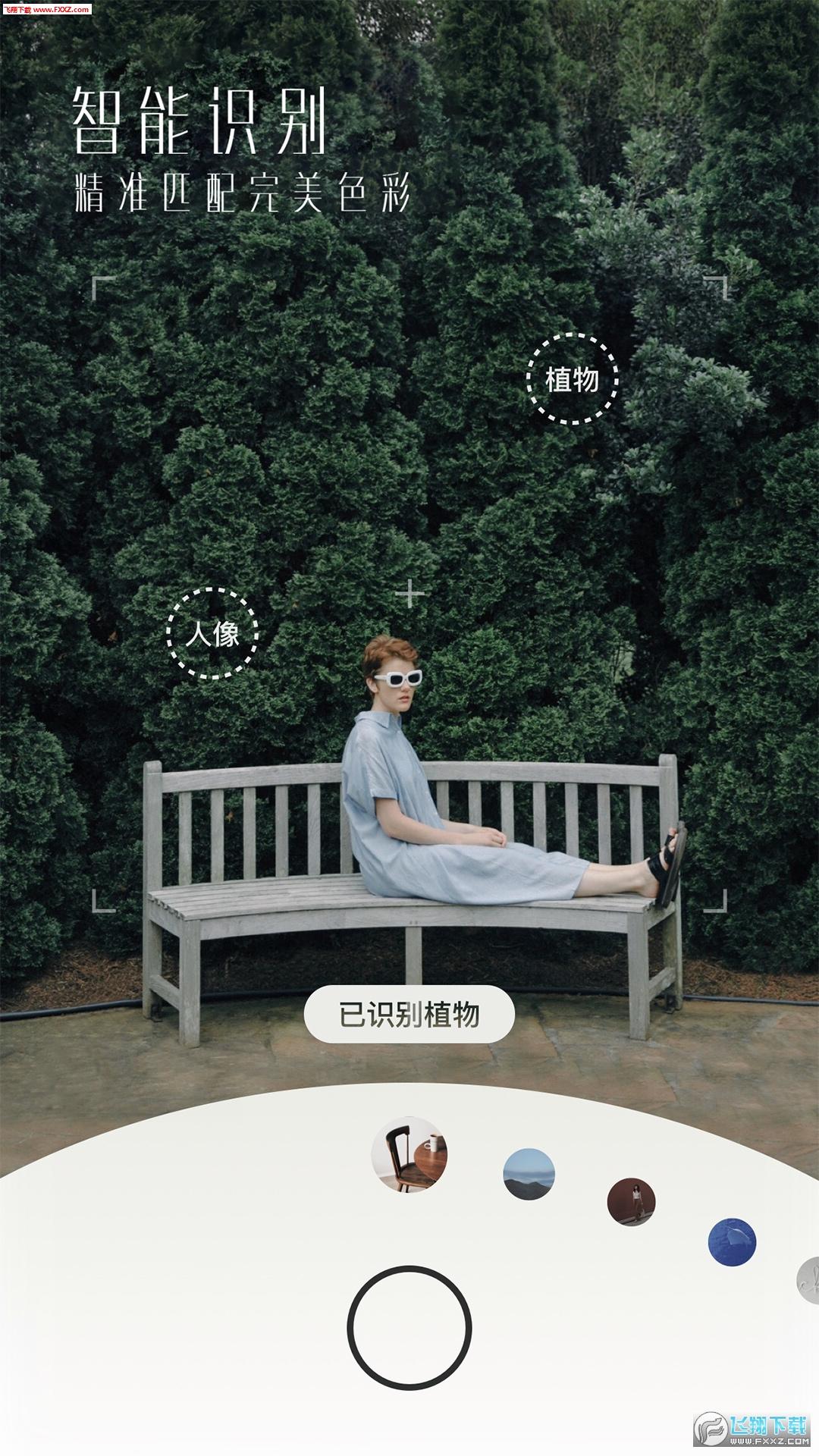 UOKA有咔相机app安卓版1.5.0截图0