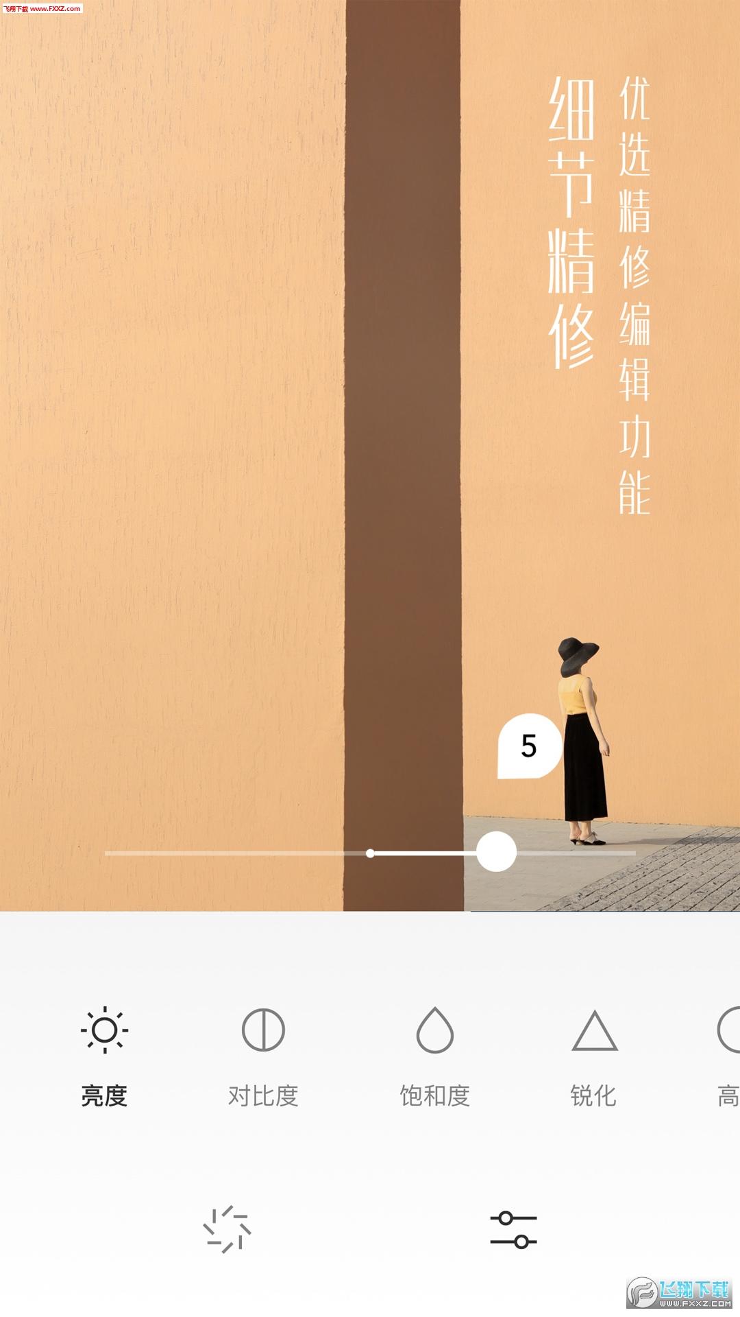 UOKA有咔相机app安卓版1.5.0截图1