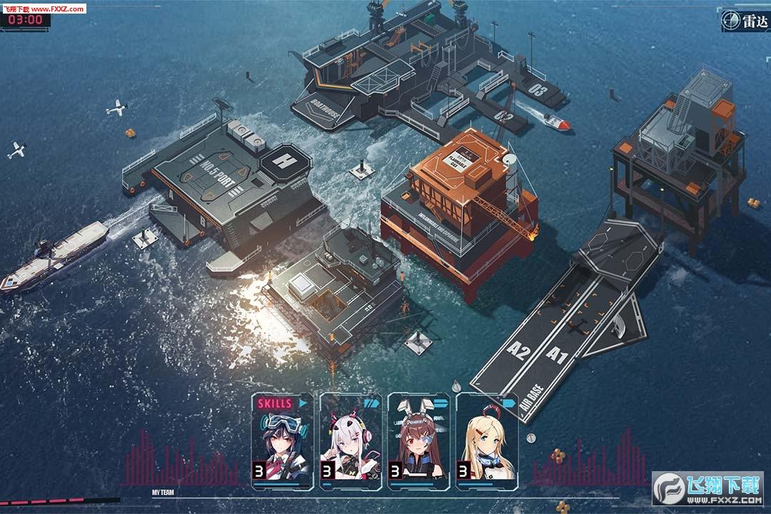 战舰养成计划礼包版1.1.3截图3