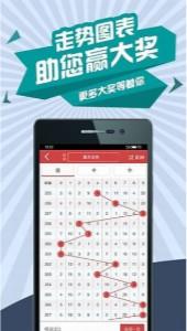 盈信娱乐1分彩手机版v1.0截图0