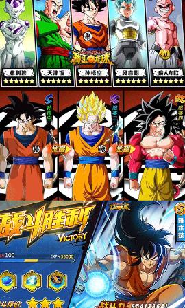 疾风小侠龙珠Z超bt版1.0截图2