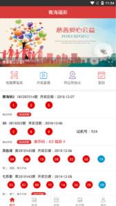 七彩众乐appv1.0截图0
