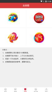 七彩众乐appv1.0截图2