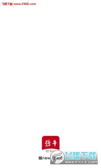越牛新闻客户端v5.0.2截图0