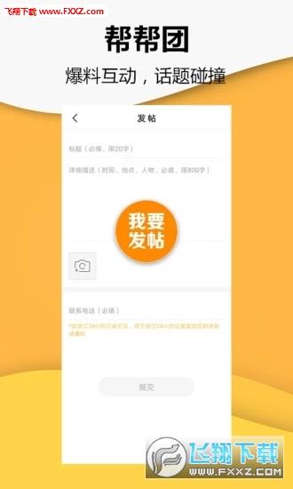 小时新闻app最新版v6.0.4截图0
