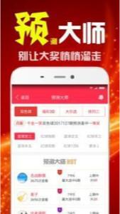 lx彩票平台appv1.0截图0