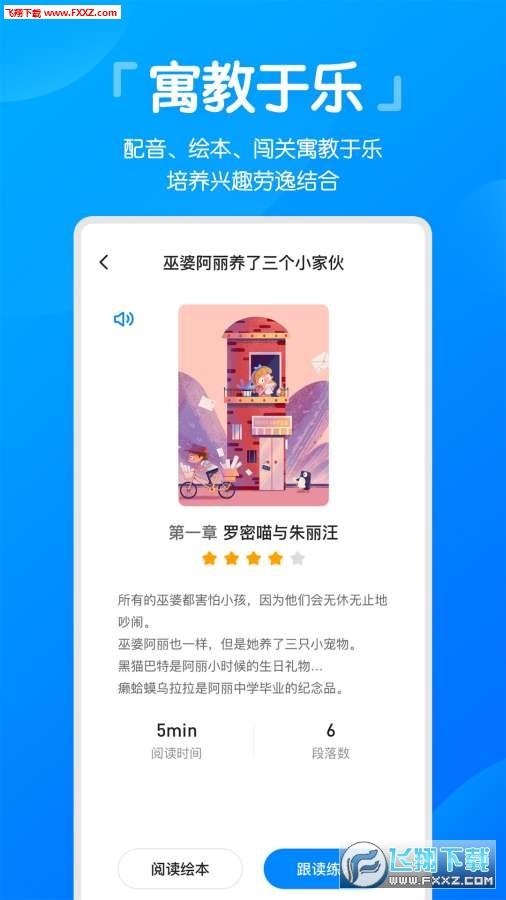 高分说新版appv5.1.5截图0