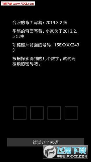 末日求生survival手游v1.0截图0