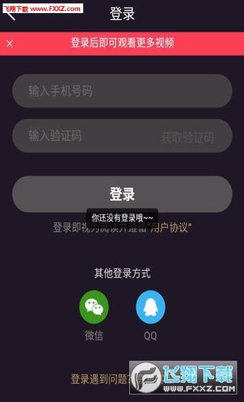 波波美拍app1.1.0截图1