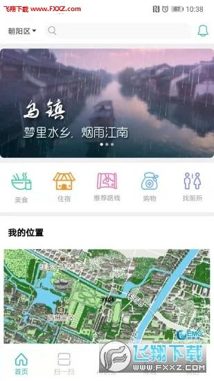 滴答小镇app官方版v1.2.7截图1