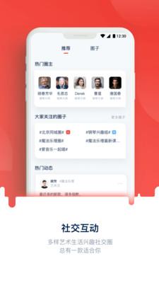壹哆哆app1.0.0截图1