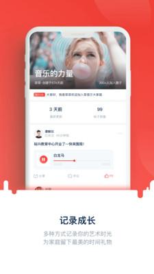 壹哆哆app1.0.0截图3