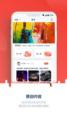 壹哆哆app1.0.0截图2