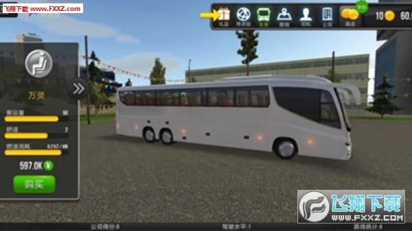 超级驾驶模拟3D客车安卓版v1.1.1截图0