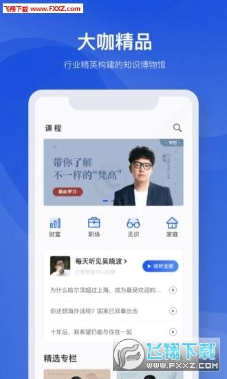 890新商学app官方版v1.7.1截图0