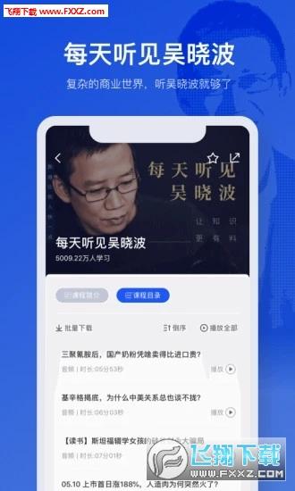 890新商学app官方版v1.7.1截图1