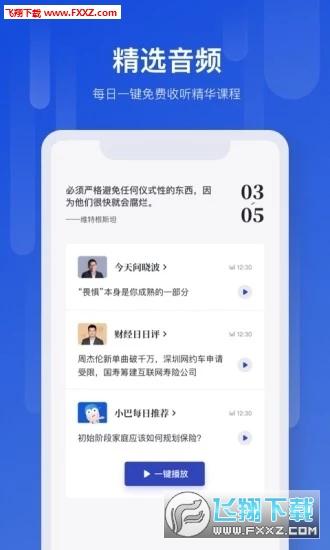 890新商学app官方版v1.7.1截图2