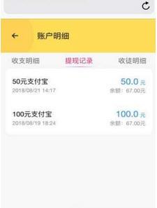 云云赚app官方版v1.0.0截图1