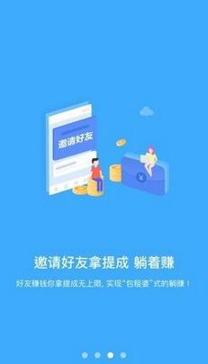 韭王府赚钱appv1.0.0截图0