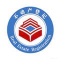 海南省不动产登记app0.1.16