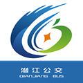 潜江公交app安卓版1.0.0