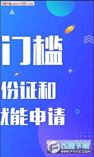 金斗米app1.0截图1