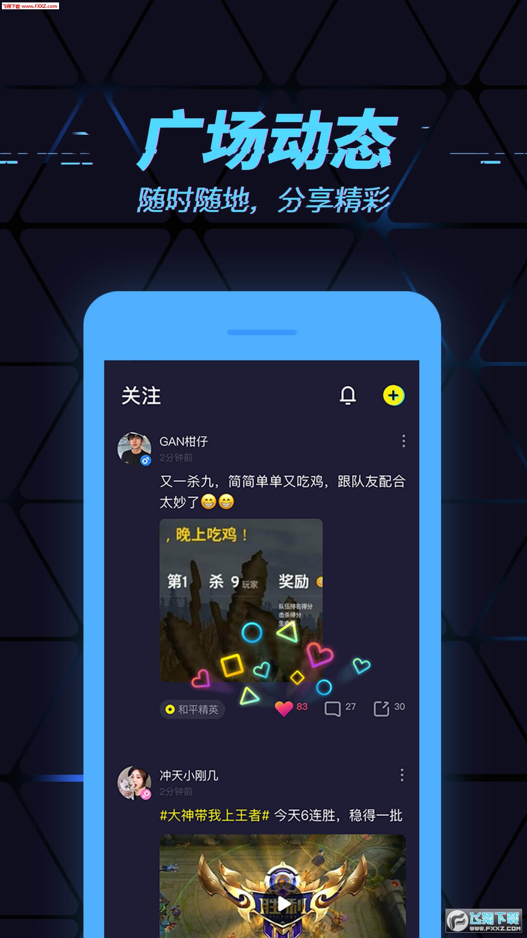 在呀app1.0.413035截图2