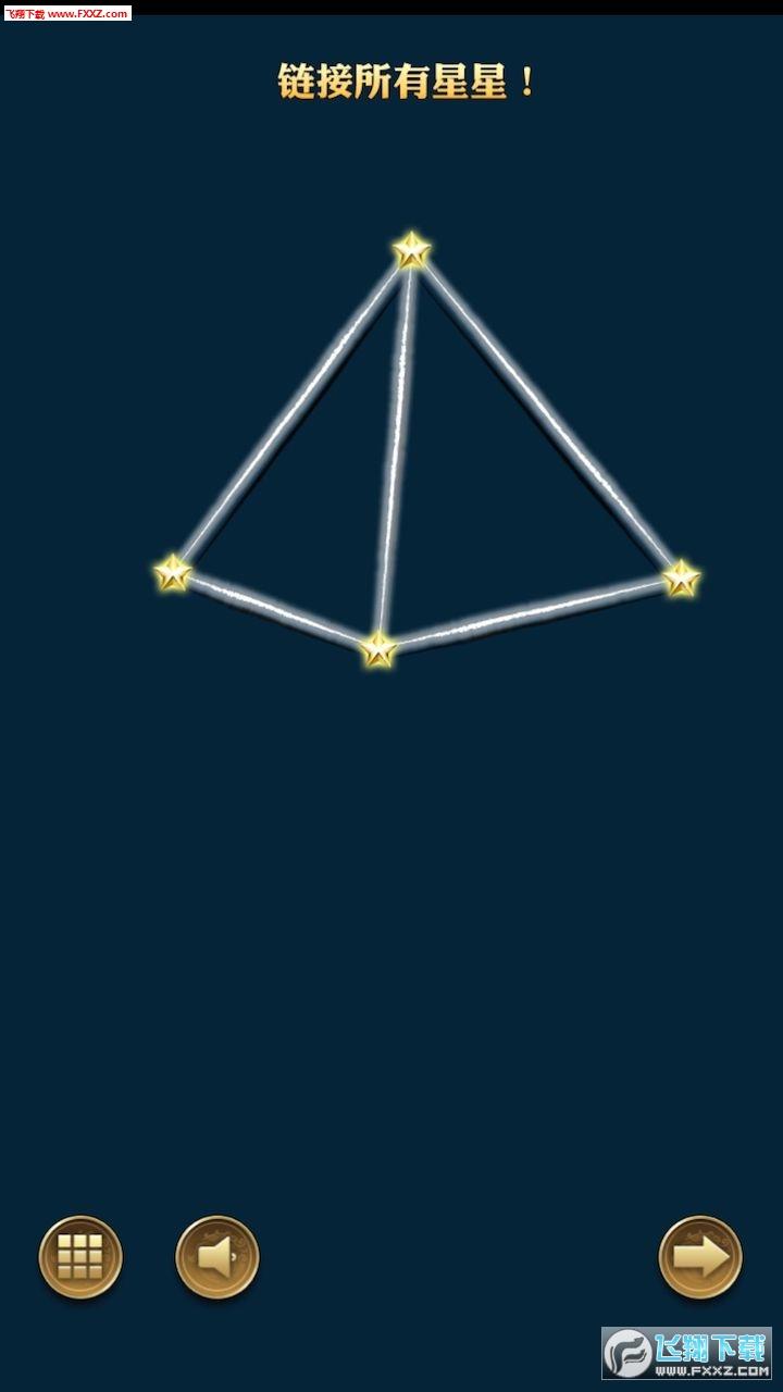 星星相连手游1.0.1截图0