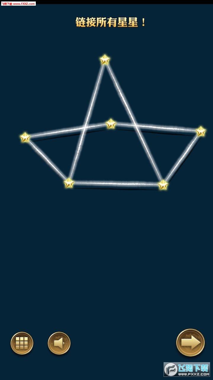 星星相连手游1.0.1截图3