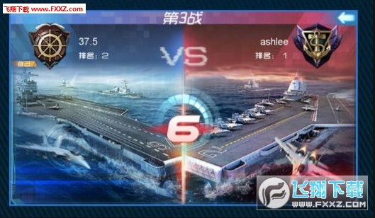 钢铁海战0.09.00截图0