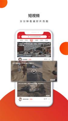 人民互联网电视台app官网版1.0截图0
