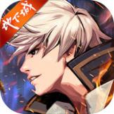 英雄的战争安卓版 v1.0.45