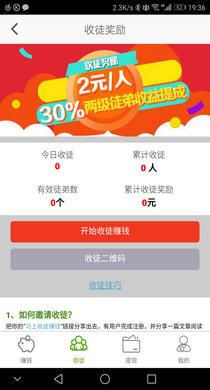豆大宝app官方版v1.0.0截图1