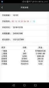 金碧汇彩appv1.0截图1