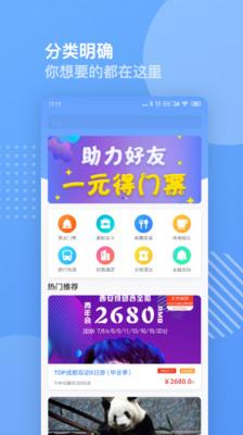 学僧app官方版1.6.0截图1