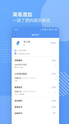 学僧app官方版1.6.0截图3