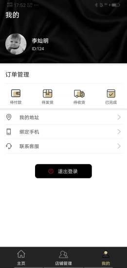 健泰优品app官方介绍v1.07截图0
