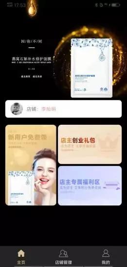 健泰优品app官方介绍v1.07截图2