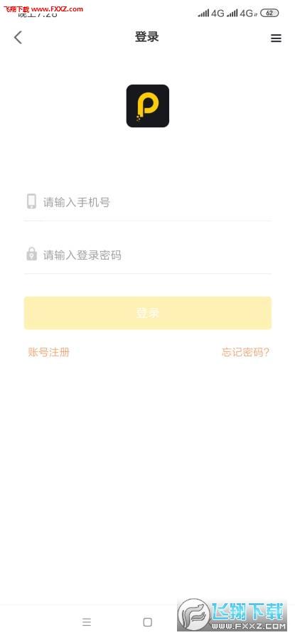 代�派app1.0.4截�D1