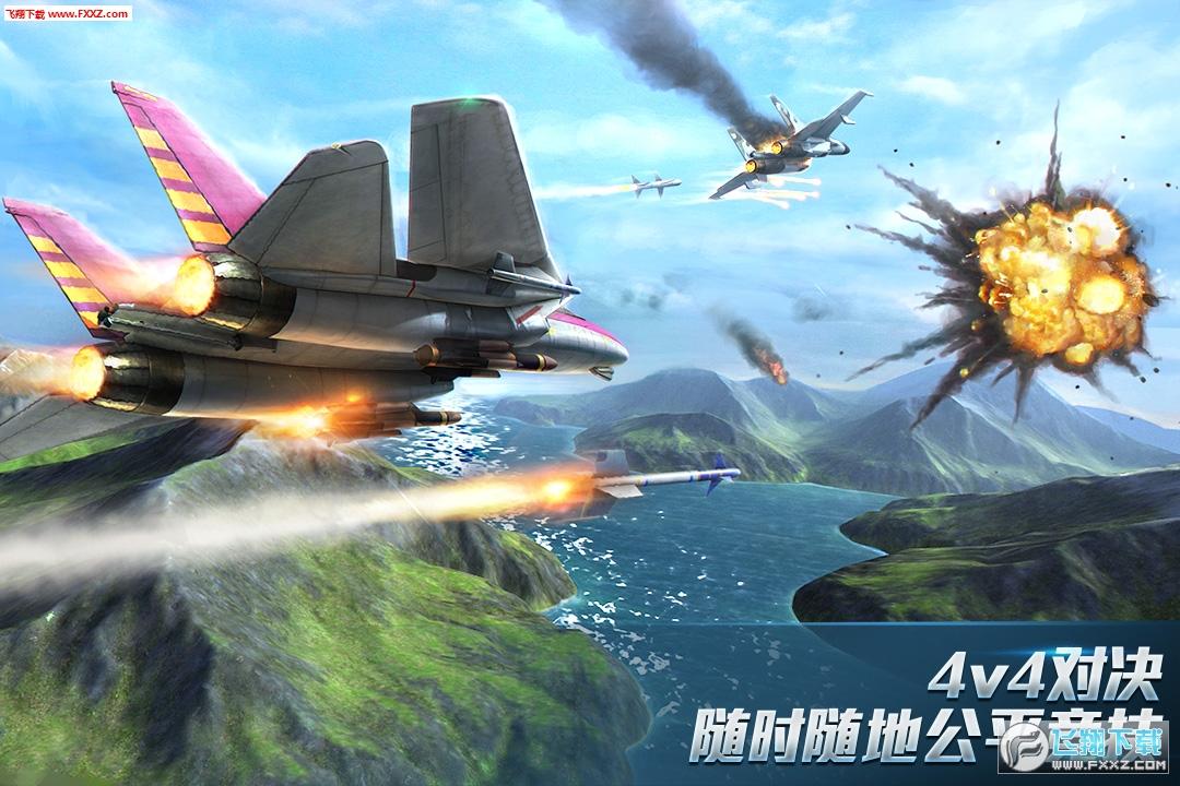 现代空战3D无限金币版5.0.0截图0
