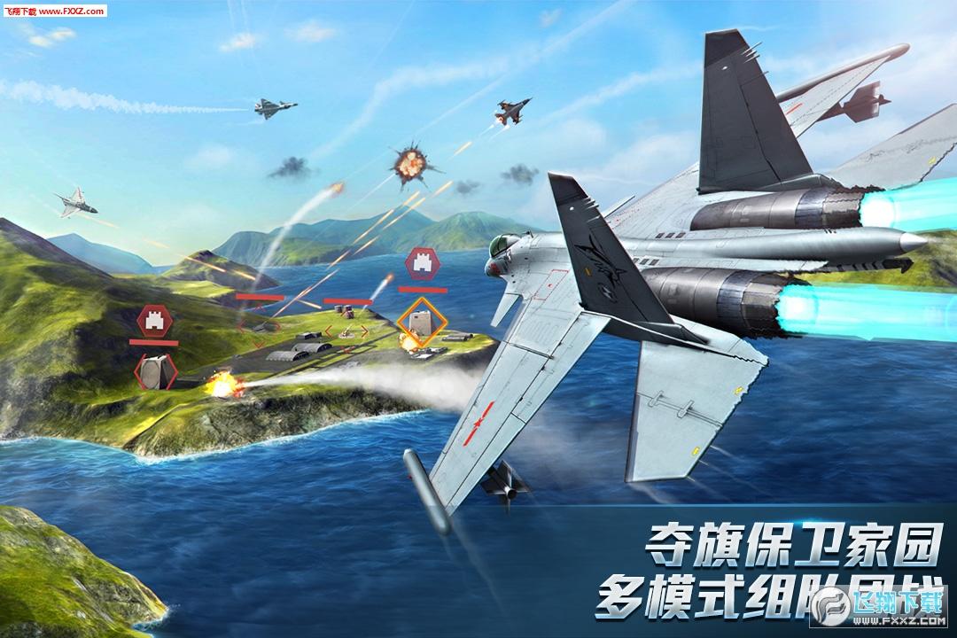 现代空战3D无限金币版5.0.0截图1