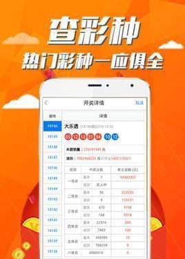 华易彩票appv1.0截图1