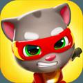汤姆猫炫跑最新版 v1.2.1.162