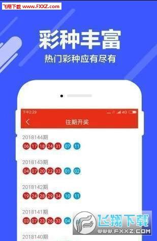乐彩五星神计划appv1.0截图0