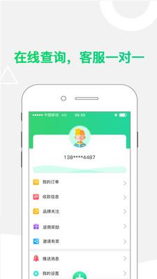 小蛙免税店app官方版1.0截图0